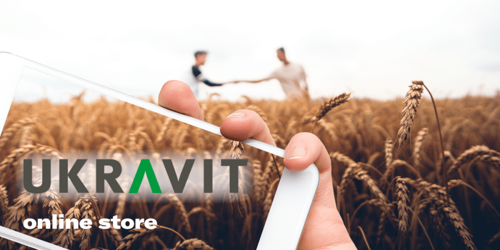 UKRAVIT launched its online store. Syndicode clients